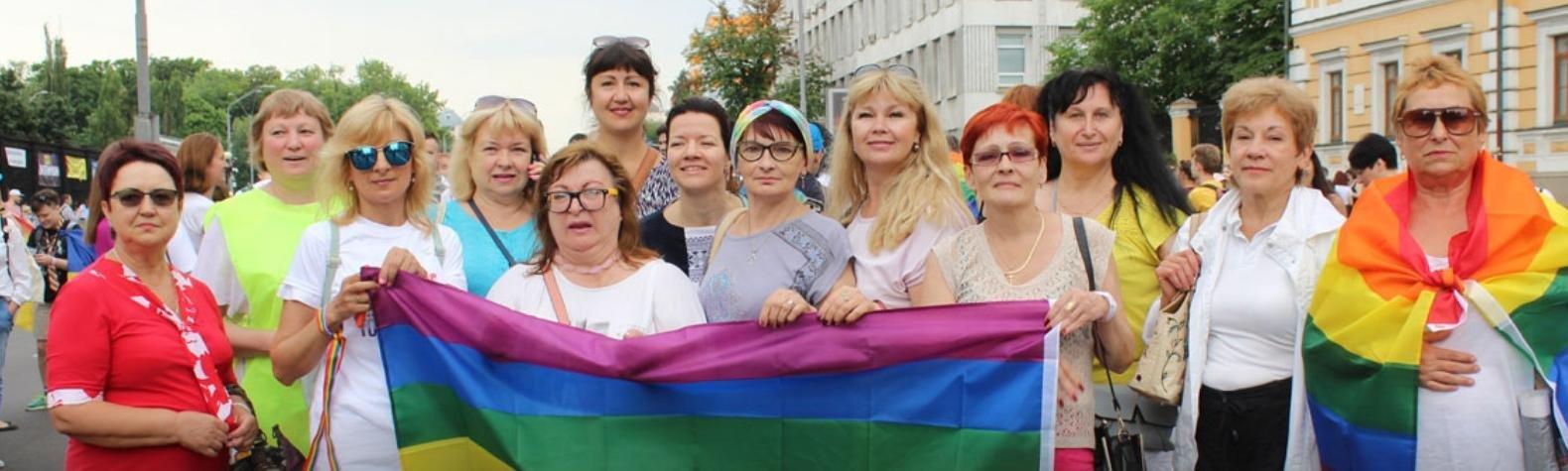 Любовь и похоть геи