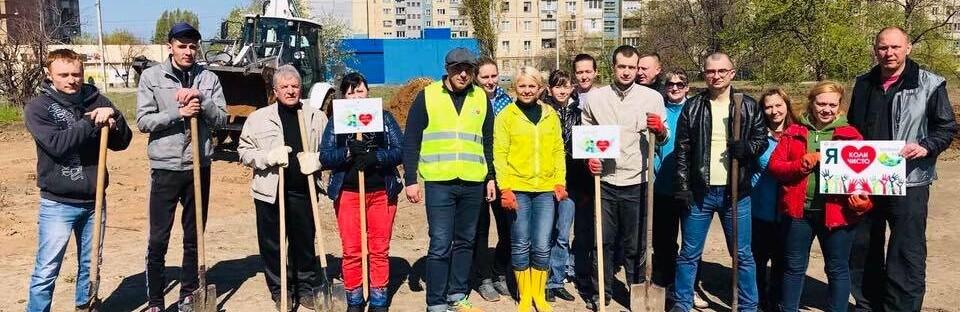 Более 32 тысяч криворожан приняли участие во Всеукраинском дне окружающей среды, - ФОТО