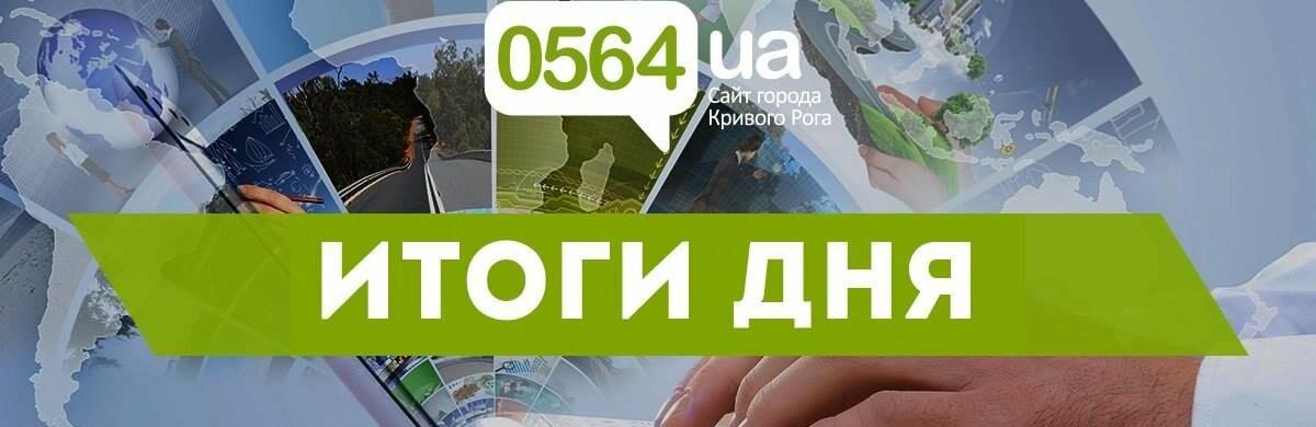 В Николаеве пройдет выставка «Вики любит памятки»