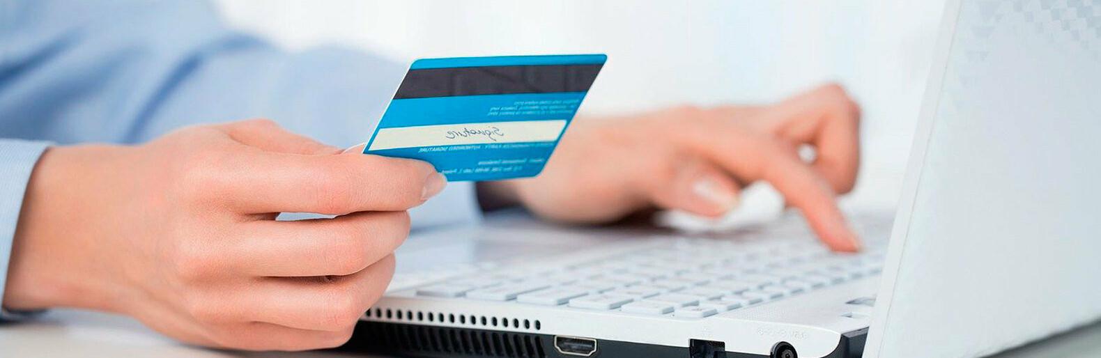 Оформление кредита на карту онлайн получить кредит под сельское хозяйство