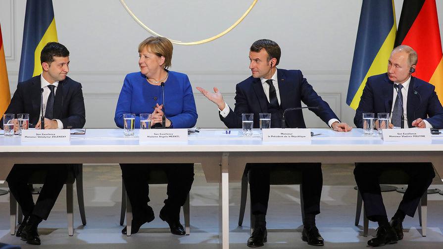 Картинки по запросу парижский саммит